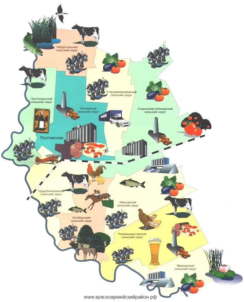 Схема Красноармейского района